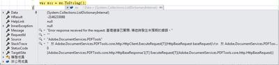 ZhengYuan_1-1605068333336.png